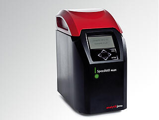 SpeedMill PLUS